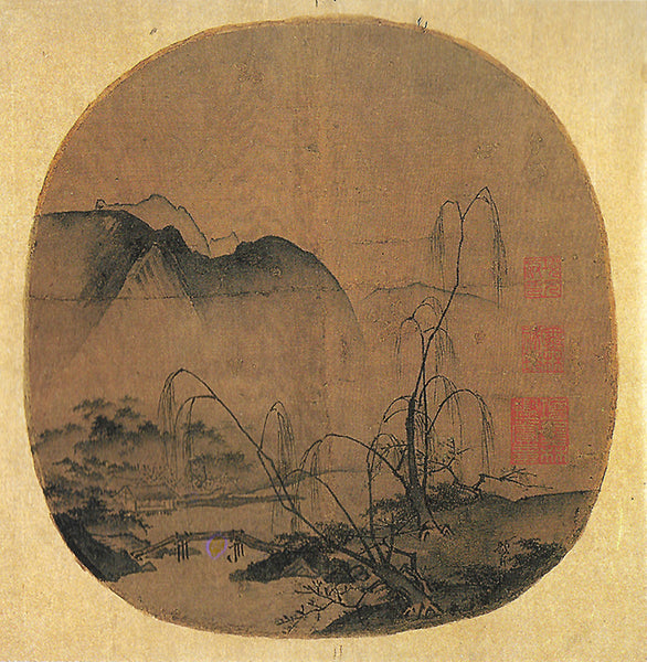 Ma Yuan, <i>Bare Willows and Distant Mountains</i>, Southern Song dynasty, thirteenth century. Album leaf, ink and colors on silk.
