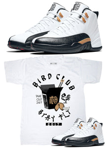 Air Jordan 12 celebrates Chinese New Year & Shirt to match