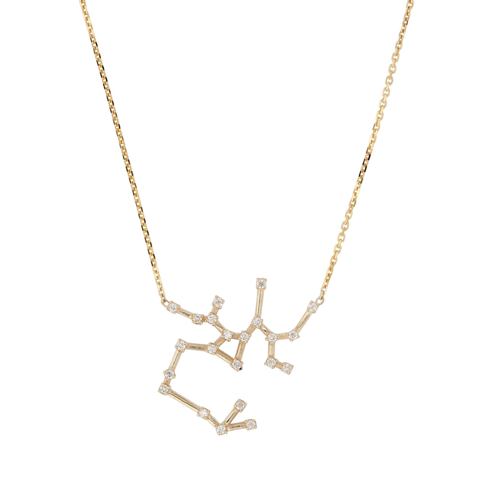 Celestial Sagittarius Necklace