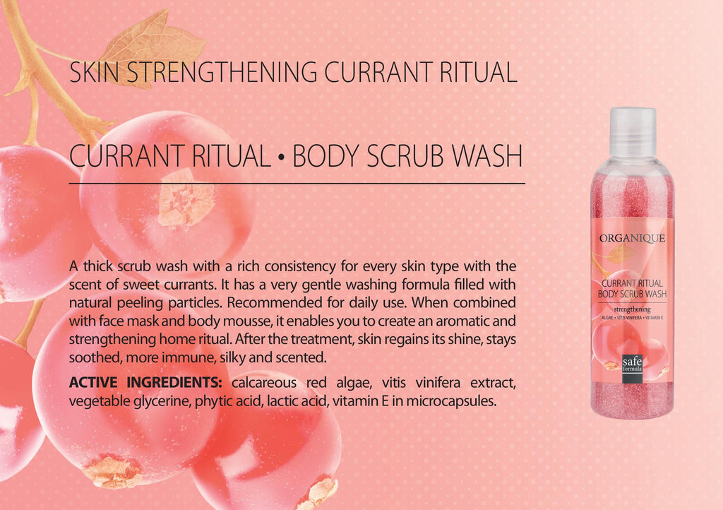 Currant Body Scrub Wash