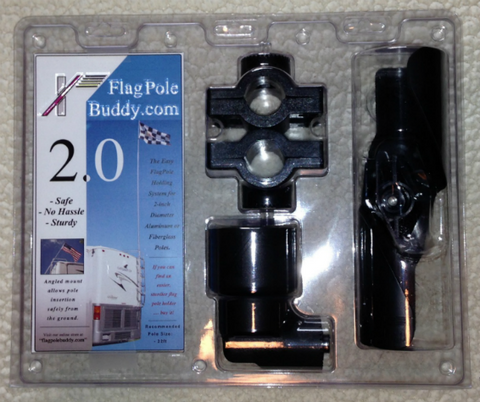 2.0 RV Flagpole Ladder Mount Works Great With Our 22' Telescoping Fiberglass Flagpole