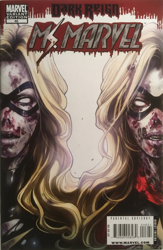 MS MARVEL (2006-2010) # 46 ZOMBIE VARIANT COVER