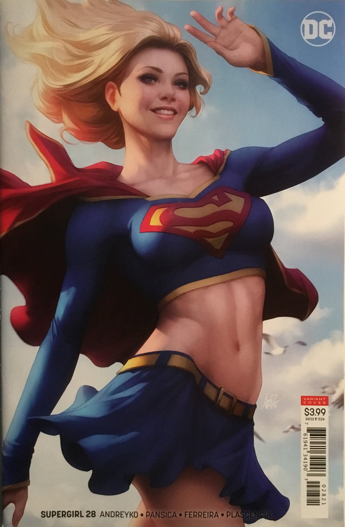 SUPERGIRL (REBIRTH) # 28 ARTGERM VARIANT COVER
