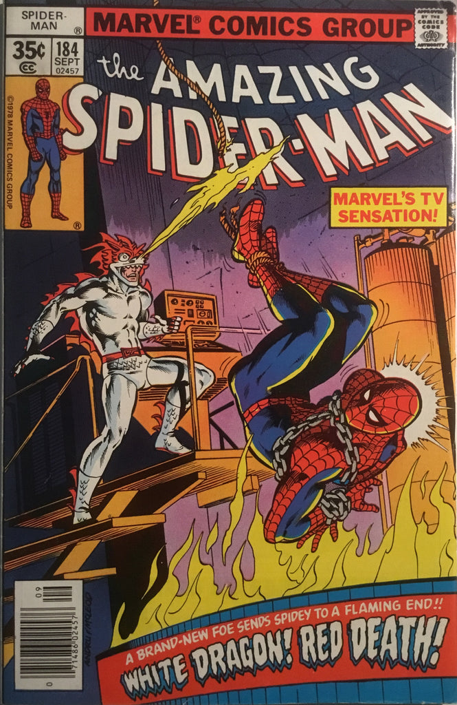 AMAZING SPIDER-MAN (1963-1998) # 184