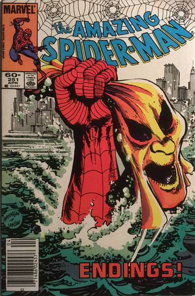 AMAZING SPIDER-MAN (1963-1998) # 251