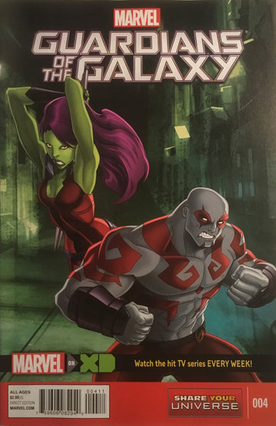 GUARDIANS OF THE GALAXY (MARVEL UNIVERSE) # 4
