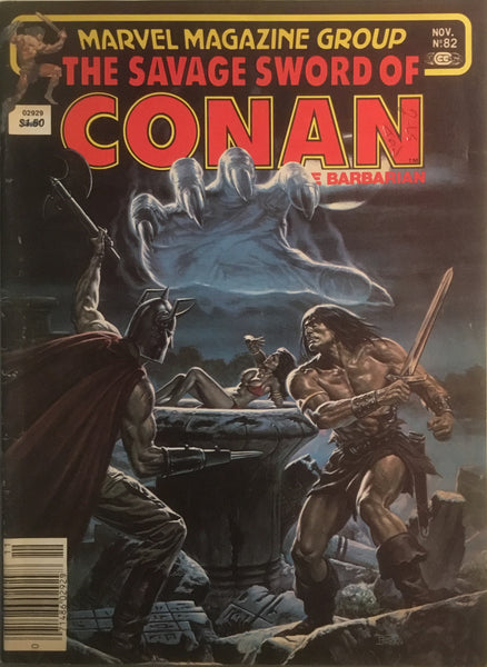 THE SAVAGE SWORD OF CONAN # 82