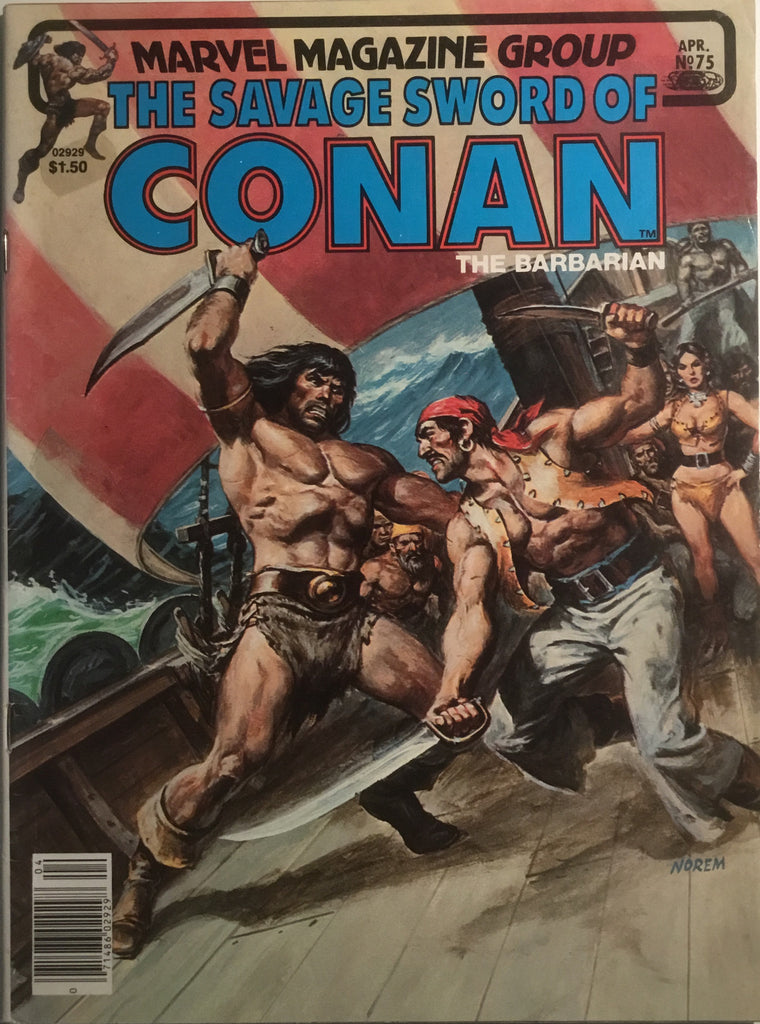 THE SAVAGE SWORD OF CONAN # 75