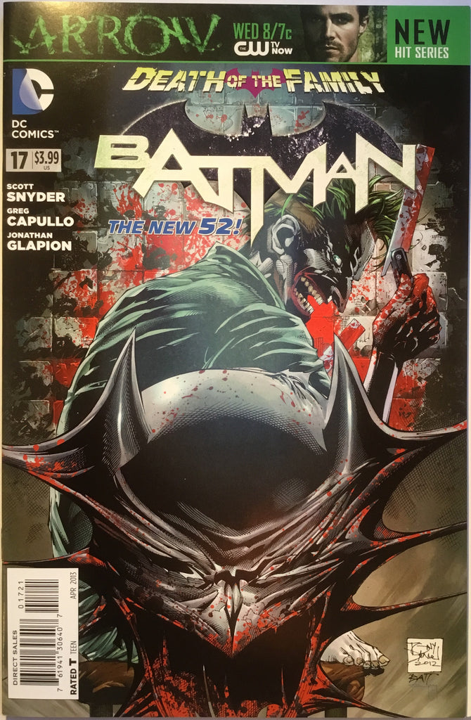 BATMAN #17 (THE NEW 52) TONY DANIEL VARIANT - Comics 'R' Us