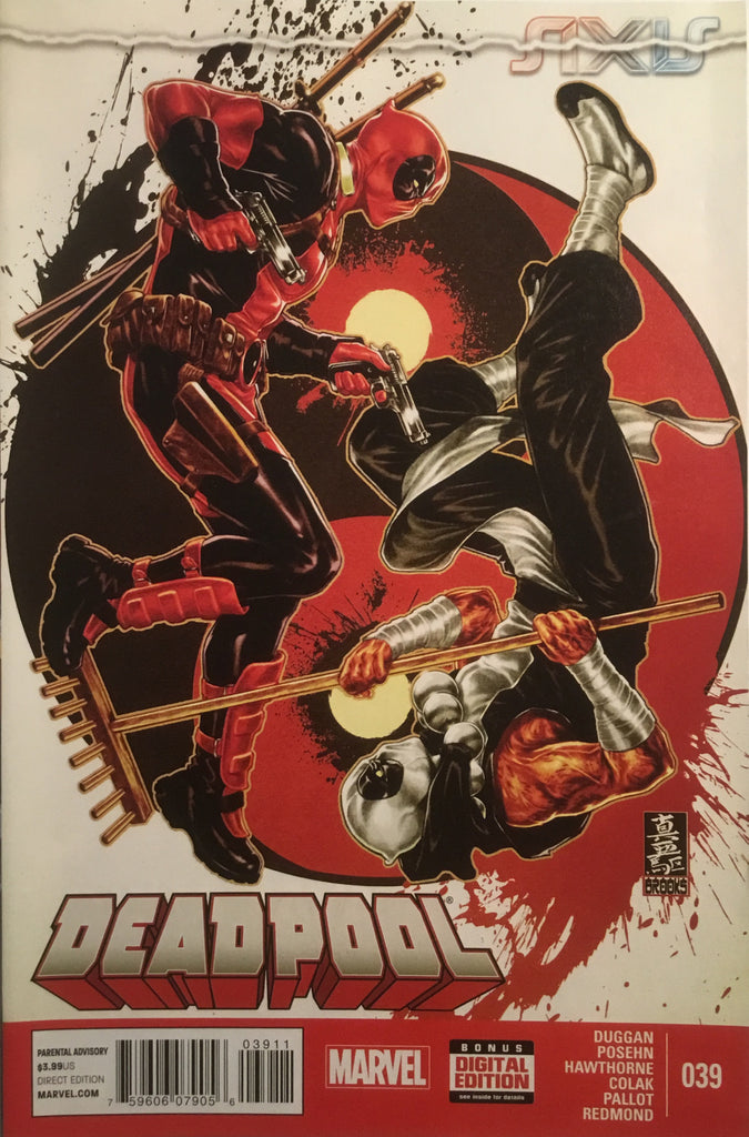 DEADPOOL (MARVEL NOW) #39 - Comics 'R' Us