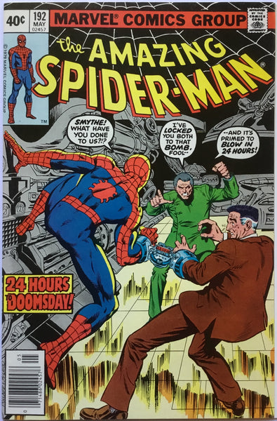 AMAZING SPIDER-MAN # 192 - Comics 'R' Us
