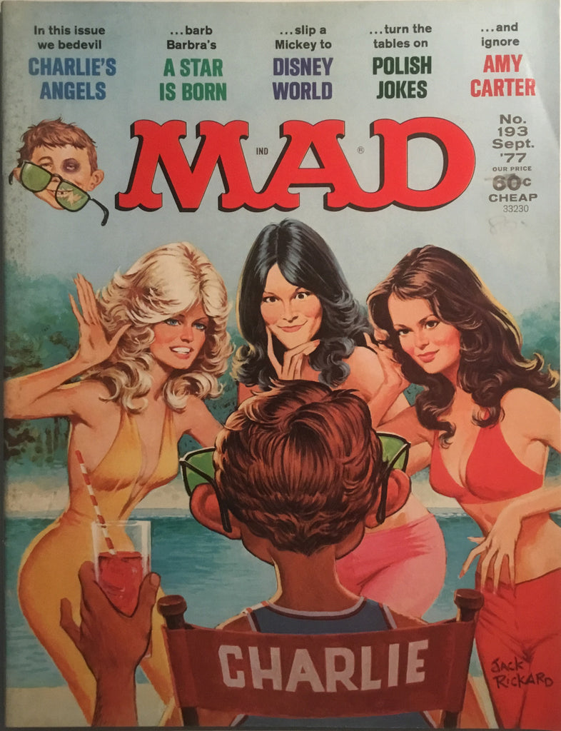 MAD MAGAZINE (USA) #193