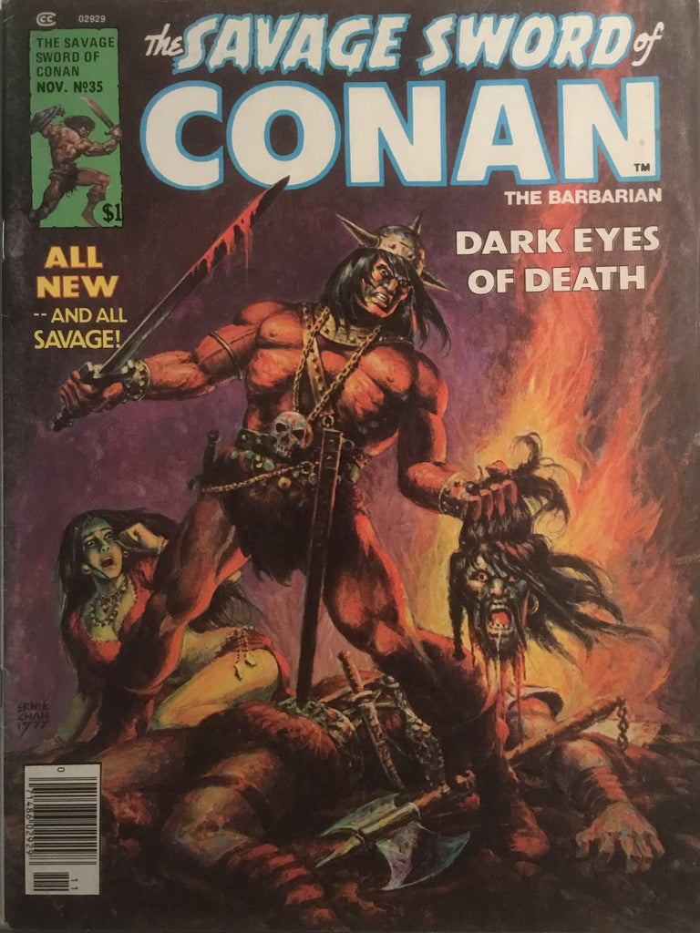 THE SAVAGE SWORD OF CONAN # 35