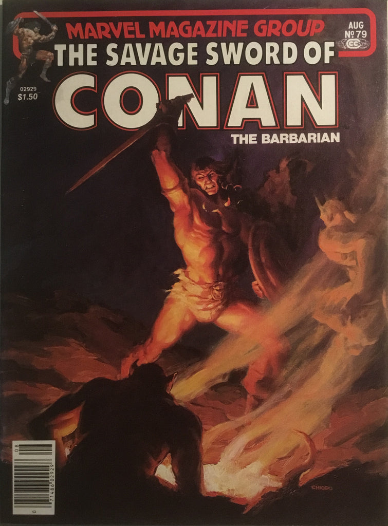 THE SAVAGE SWORD OF CONAN # 79