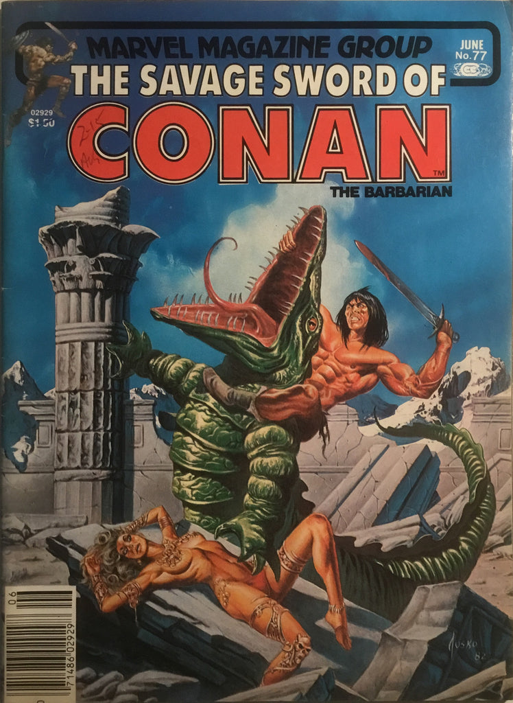 THE SAVAGE SWORD OF CONAN # 77