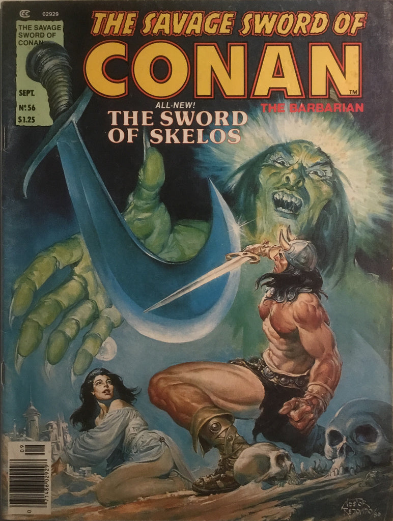 THE SAVAGE SWORD OF CONAN # 56