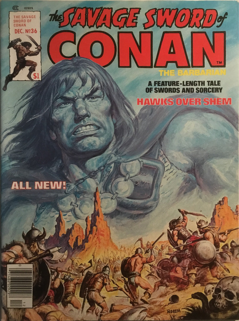 THE SAVAGE SWORD OF CONAN # 36