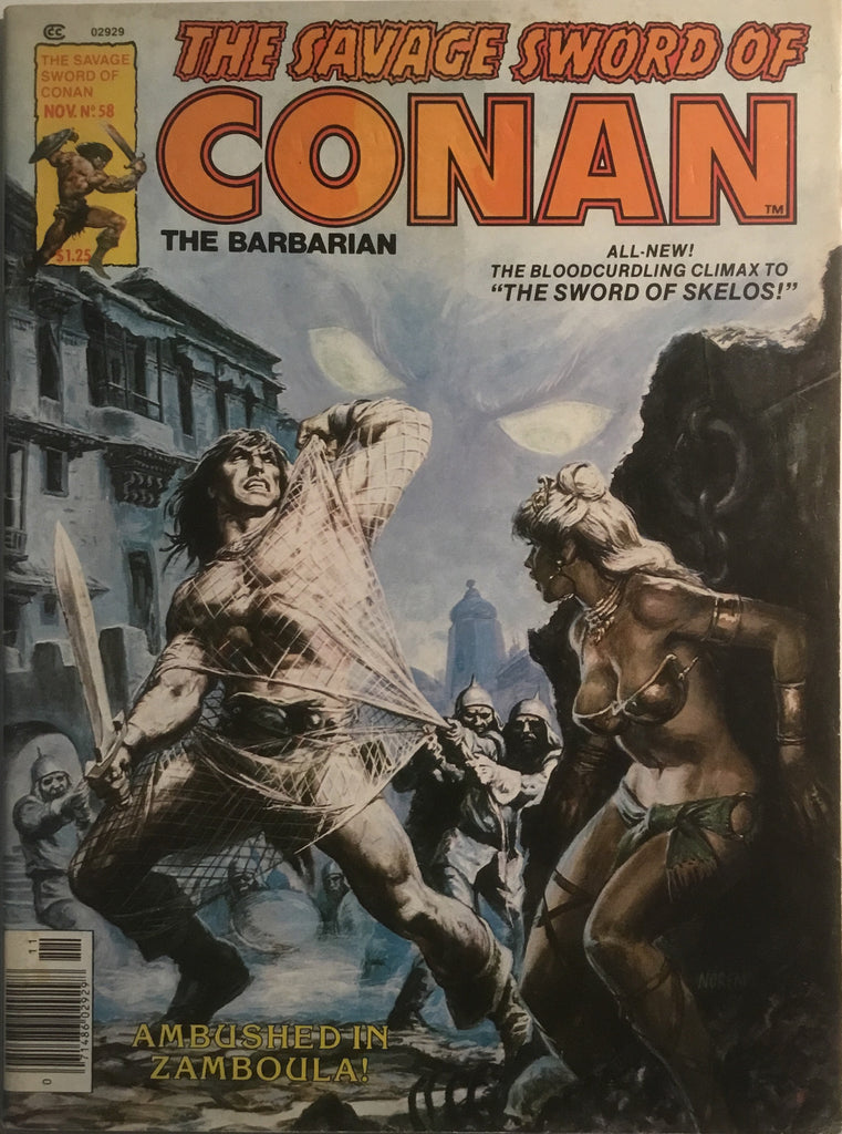 THE SAVAGE SWORD OF CONAN # 58