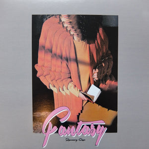 "ROSEMARY QARR ""Fantasy"" RATED X DISCO BOOGIE FUNK LP"