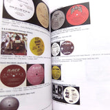 THE RAP RECORDS / ULTIMATE VINYL RESOURCE BOOK by: FREDDY FRESH
