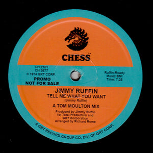 "JIMMY RUFFIN ""Tell Me What You Want"" MODERN SOUL DISCO FUNK REISSUE 12"""