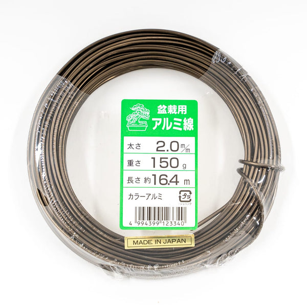 Aluminum Bonsai Wire - 150g