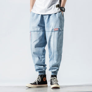 Baggy Loose Fit Jogger Style with Back Pockets Men Jeans