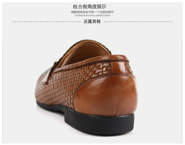 Horsebit Buckle Woven Men Loafers Slip On Shoes