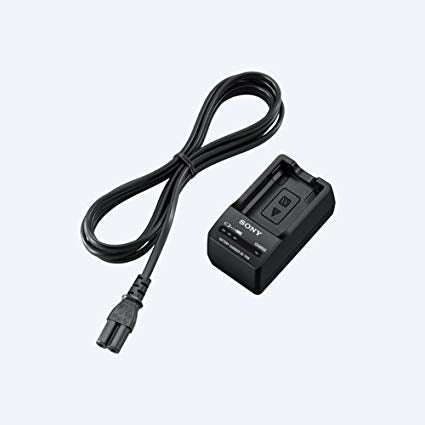 BC-TRW Battery Charger - Avit Digital, Sony