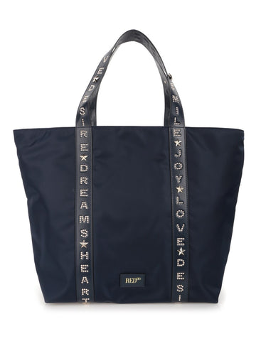 Dark blue embossed leather strap tote bag
