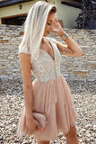 A Line V Neck Tulle Short Prom Dress, Cap Sleeves Cheap Homecoming Dress OKP54