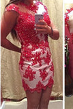 Gorgeous Handmade Red Lace Mermaid Homecoming Dresses K397