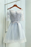 A-Line Off-the-Shoulder Short Half Sleeves Grey Tulle Homecoming/Prom Dress OK318