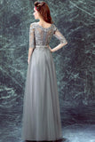 Grey Floor-length Half Sleeve Tulle Long Prom Dress,A line Evening Dress OK882