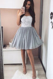 Sweetheart Homecoming Dresses,Grey Homecoming Dresses,Lace Homecoming Dresses,Tulle Party Dresses,Cocktail Dresses,Sweet 16 Dresses,Graduation Dresses