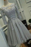 Gray homecoming dresses,A Line Prom Dress,Half Sleeves Prom Dress,Lace Appliqued Homecoming Dress,Short Prom Dresses