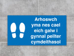 COVID-19 Essential Floor Graphics Rectangular