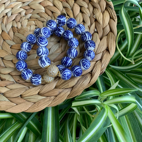 """A Circle of Blue"" Chinoiserie Bracelet"