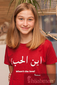 "Ladies ""Where's the love?"" In Arabic (with translation) Short Sleeve Shirt"