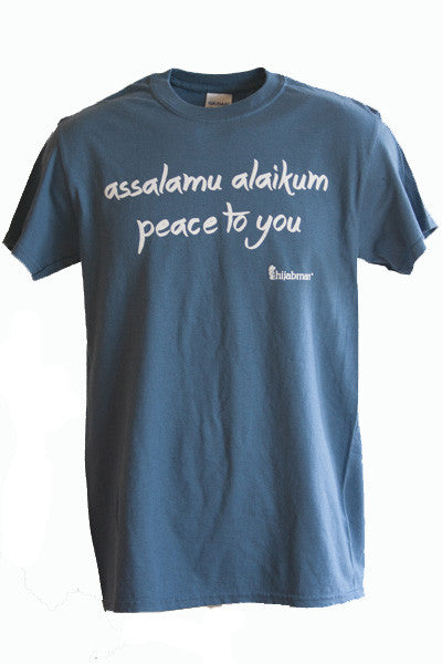 "Unisex ""Assalamu alaikum - Peace To You"" Short Sleeve Shirt"