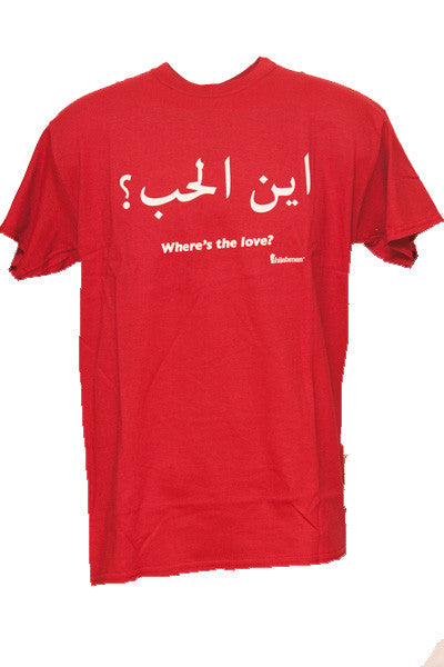"Unisex ""Where's the love?"" In Arabic (with translation) Short Sleeve Shirt"