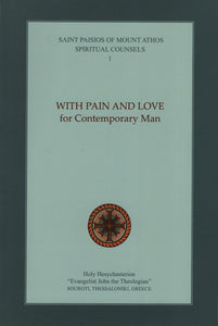 With Pain and Love for Contemporary Man (Elder Paisios of Mount Athos)