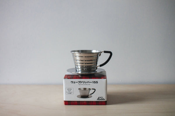 Kalita Wave Stainless Steel