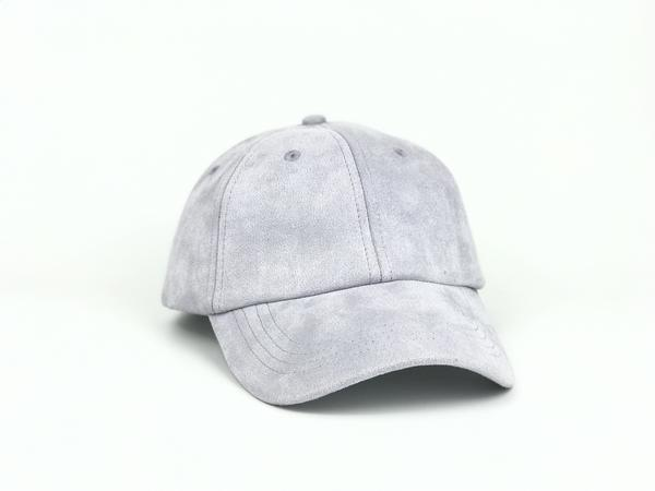 Suede Dad Hat - Grey