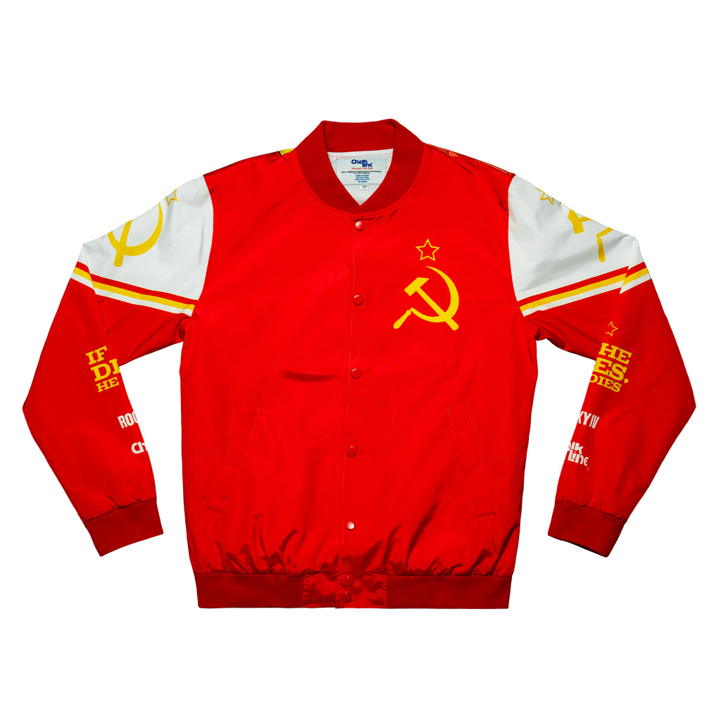 Ivan Drago Retro Fanimation Jacket