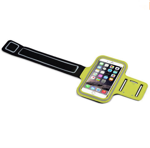 Sport Arm Band Phone Case - More Colors