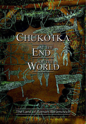 Chukotka at the end of the world (DVD) - DVD - Wool Sweaters