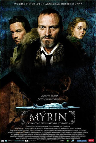 Jar City - Mýrin (DVD) - DVD - Wool Sweaters