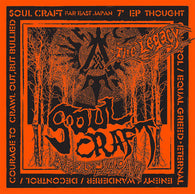 "Soul Craft - The Legacy 7"" + CD - ONLY 4 LEFT!"
