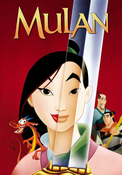 Like Other Girls from Mulan (C)